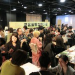 東京TEA PARTY ごった返し CIMG0849サロン (2)